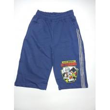 Детски панталони BATTLEGROUNDS